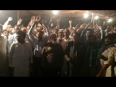 Protest against health department of Punjab