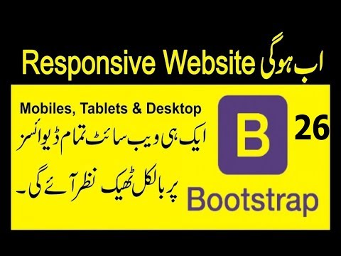 bootstrap-what-is-glyphicon-|-bootstrap-tutorial-for-beginners-in-urdu-lecture-26-by-sir-majid