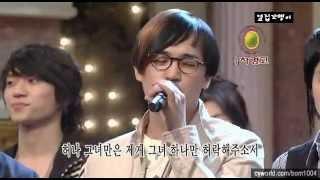 엠씨더맥스 - 고해 (070510 대결 노래가좋다)