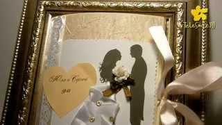 Свадебные ФреймКард - царский подарок от TeleSmile)))