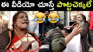 This Channel (Telugu Wallet) is For All Telugu Viewers ..Here You C...