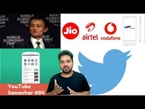 YouTube Samachar 54:Airtel,Asus,self-driving vehicles,Samsung,facebook,twitter