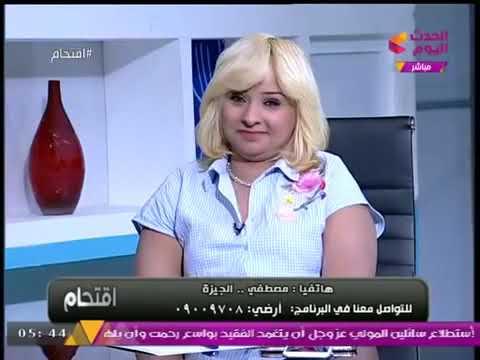 بعد اهانتها للفقراء.. شاهد فضيحة واحراج دينا انور وقصف جبتها من الشيخ وليد اسماعيل