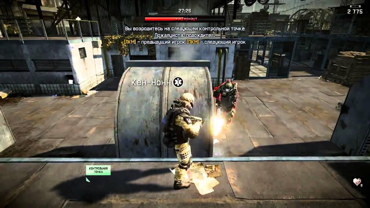 Стрелялки игры онлайн бесплатно на 2 игрока бизнес стратегии игры играть онлайн