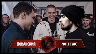 VERSUS 140BPM | NOIZE MC VS MC ХОВАНСКИЙ | АНИМАЦИЯ