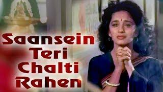 Saansein Teri Chalti Rahen (HD) - Dil 1990 Song - Madhuri Dixit -  Aamir Khan - Anupam Kher