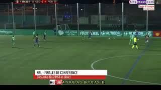 ملخص مباراة برشلونة وكورنيا في كأس ملك اسبانيا الحارس الصغير يُعكر ليلة كبير كتالونيا