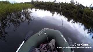 Рыбалка с лодки или разведка мест