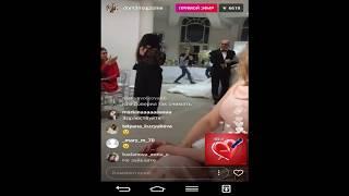 Свадьба Кузина и Артёмовой прямой эфир 24 11 2017 дом2 новости 2017