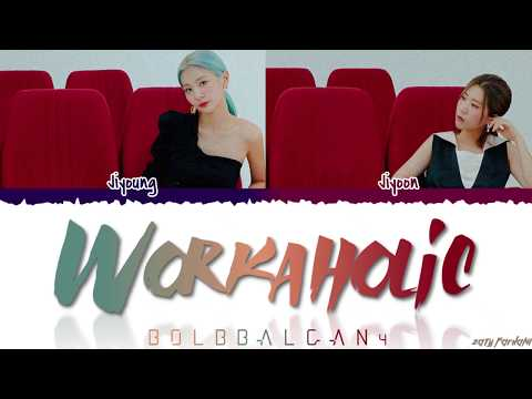 BOL4 - 'WORKAHOLIC' (워커홀릭) Lyrics [Color Coded_Han_Rom_Eng]