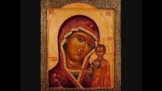 Akatyst ku czci Bogurodzicy (Ikos 1)