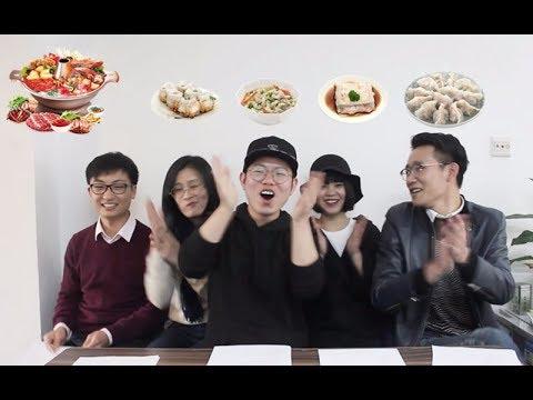 【上海英语圈】笑哭!5种方言大PK:广东话/四川话/东北话/温州话/上海话
