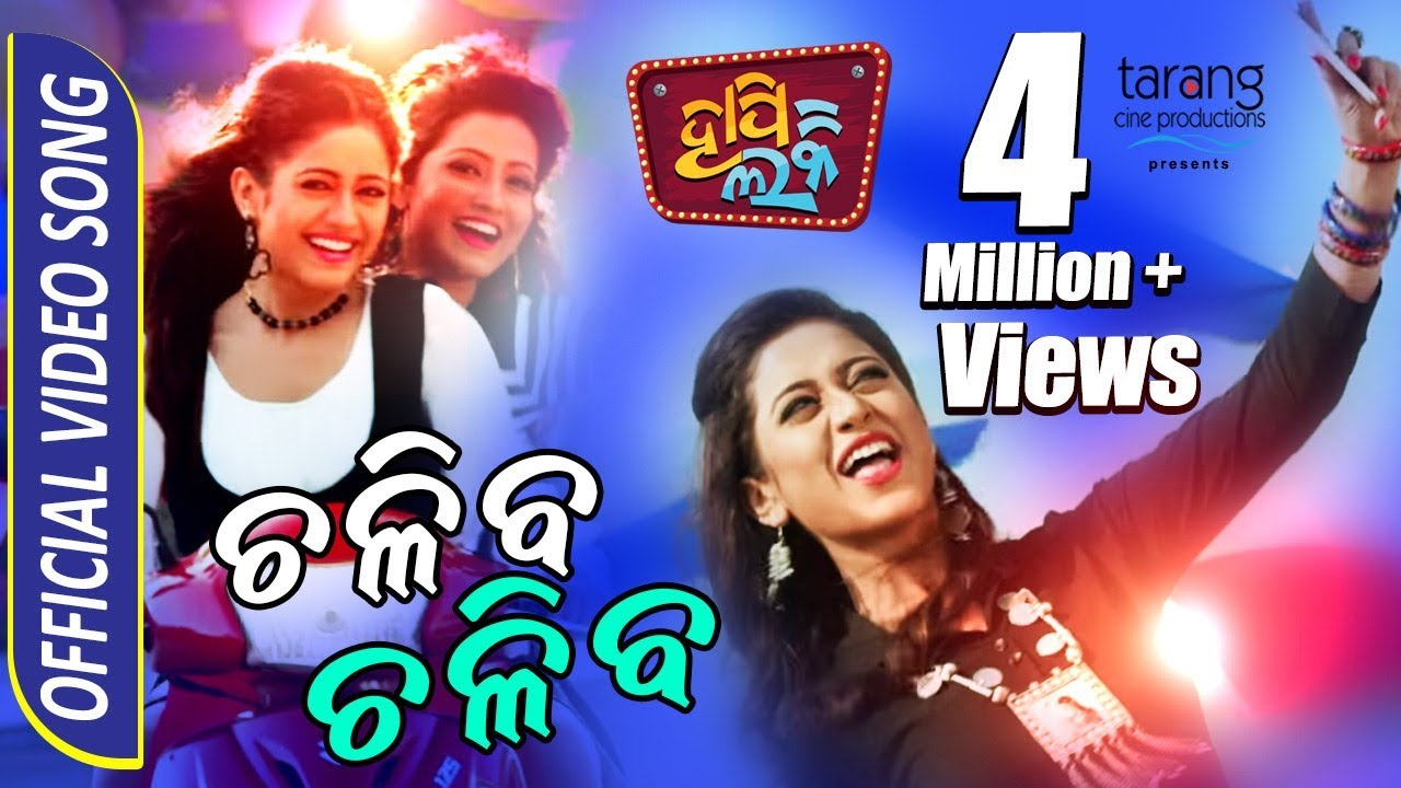 Odia film video