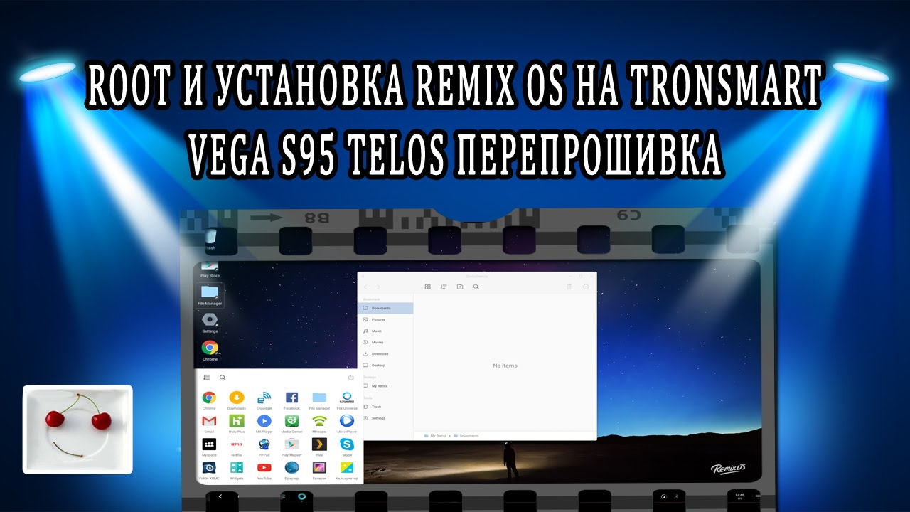 Dec 8, 2015. Tronsmart vega s95 telos is an android mini pc powered by amlogic s905 quad core cortex a53 processor, but contrary to the two other s905 device i previously reviewed, namely k1 plus and mini mx, it's not been designed for the ultra low end, as it comes with 2gb ram, 16 gb emmc flash, 802. 11ac.