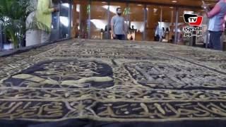 مكتبة الإسكندرية تتسلم قطعة أثرية من كسوة الكعبة تعود لعام 1830