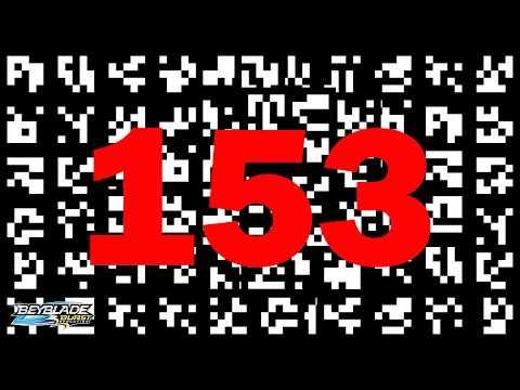 153 Beyblade Burst App QR Codes Hasbro Beyblade Beystadium Launcher ВСЕ КОДЫ БЕЙБЛЭД БЁРСТ