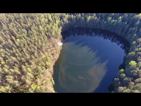 Черток (Чёртово озеро)
