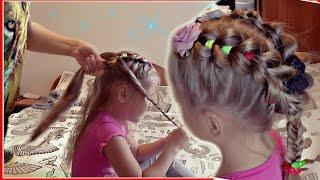 ПЛЕТЕНИЕ КРУПНЫХ КОС ДЛЯ ДЕВОЧЕК НА РЕЗИНКАХ Как сделать❀Girls Hairstyles TUTORIAL Mom and daughter