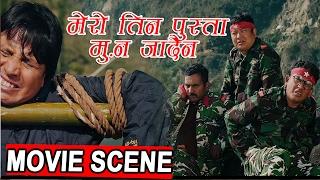 मेरो तीन पुस्ता मुत्न जादैन | Best Comedy | M...