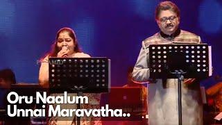 Oru Naalum Unnai Maravatha | SP Balasubramaniam | KS Chithra | SPB50 Dubai