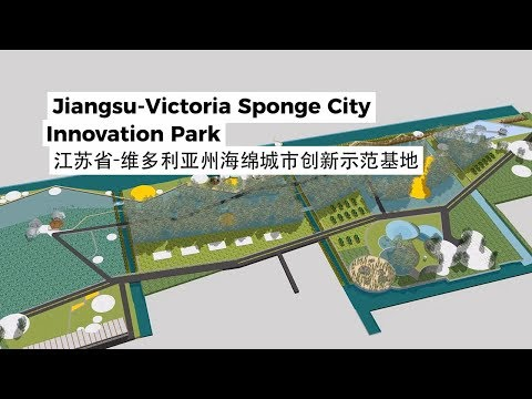 Jiangsu—Victoria Sponge City Innovation Park – Flythrough