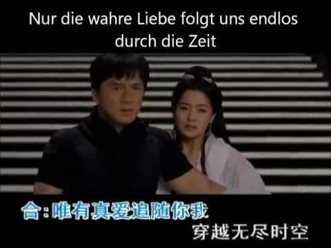 Jackie Chan -  Der Mythos themensong with german / deutsch lyric.wmv