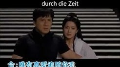 Jackie Chan -  Der Mythos themensong with german / deutsch lyric.wmv
