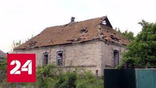 В Донецке заявляют о нарушении