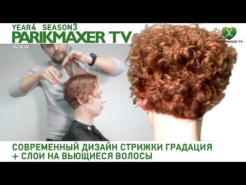 Как покрасить волосы пастелью//зелёный