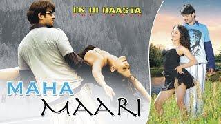 Maha Maari | Ek Hi Raasta | Udit Narayan | Alka Yagnik | Prabhas | Kangna Ranawat