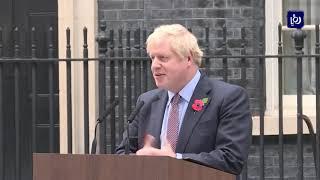 رئيس وزراء بريطانيا يقدم استقالته لخوض انتخابات الحزب بعد فشل اتفاق بريكست (6/11/2019)
