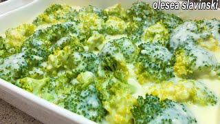 You will love #broccoli if you cook this recipe! The best broccoli recipe! how to cook broccoli