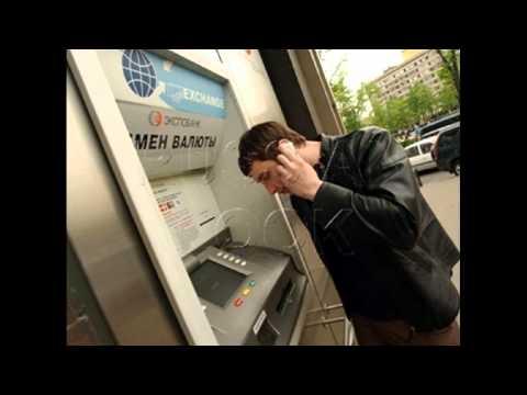 Как зачислить деньги на карту Сбербанка в 2017 году