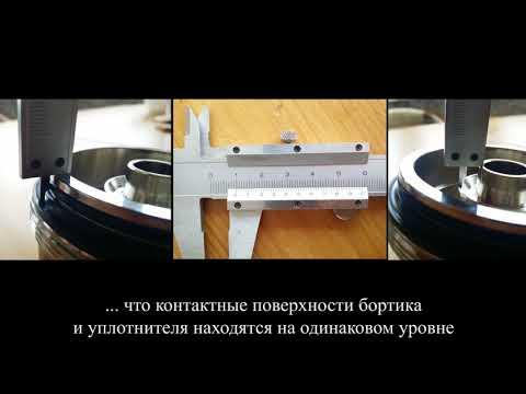"""Конструктивная ошибка магистрального фильтра """"Новая вода"""" A082"""