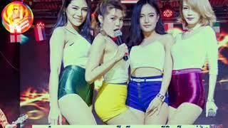 បទឡើង រីមិចថ្មី ២០១៨ | Best NonStop Remixes Dance Club 2018 | Thai Remixes for club dancing