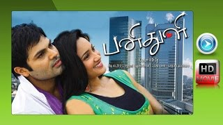 Tamil new movies | full movie | panithuli | tamil full movie | 2015 upload
