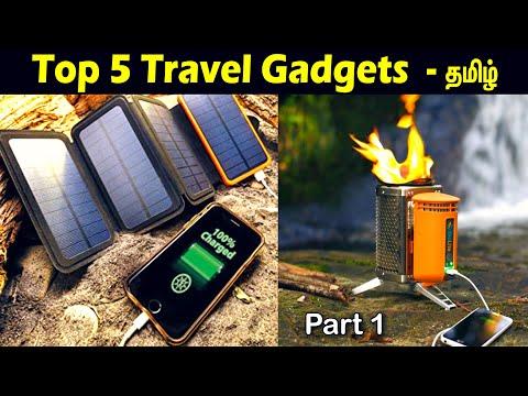Top 5 Travel Gadgets – You Should Have | Tech explore #6 [ Part 1 ] – Tamil