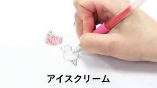 【まる・さんかく・しかくで描く】ボールペンを使ったイラストの描き方