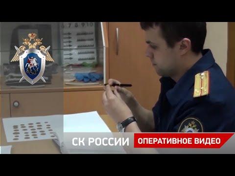 Завершено расследование уголовного дела о незаконной организации игорной деятельности