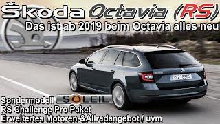 ŠKODA Octavia [RS] | Neuerungen für 2019 | Sondermodell Pakete Motoren