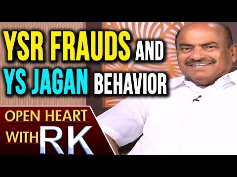 TDP MP JC Diwakar Reddy about YSR Frauds and YS Jagan Behavior  Open Heart With RK