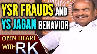 TDP MP JC Diwakar Reddy about YSR Frauds and YS...