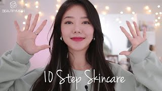10 STEP KOREAN SKINCARE ROUTINE 🌙