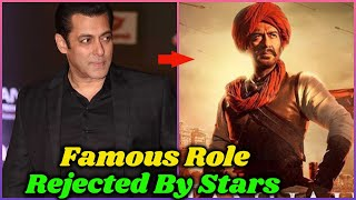 10 Bollywood  Actors Who  Rejected Famous Roles