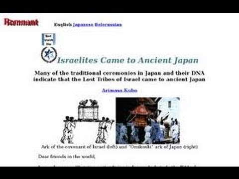 Israelites Records And Artwork Found In Japan?