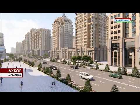 таджикистан 2021 душанбе проект города