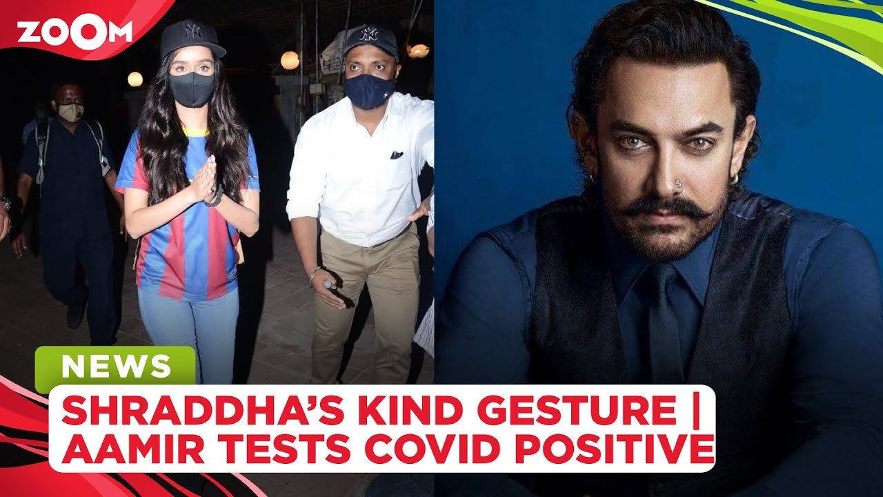 Aamir Khan tests positive for COVID-19 | Shraddha Kapoor's sweet gesture towards paparazzi