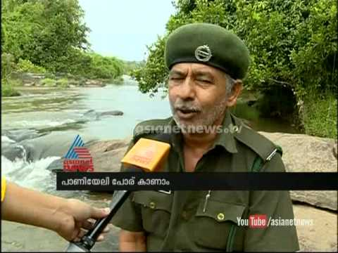 Panayeli Poru Tourist attraction  place in Kochi : Chuttuvattom News