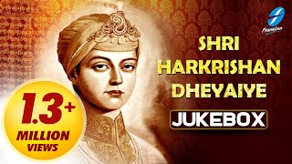Download Shri Harkrishan Dheaiye - Divine Shabad Gurbani | Guru Harkrishan Sahib Ji | Waheguru MP3 song and Music Video