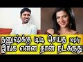 தனுஷின் tweet க்கு DD யின் அதிரடி TWEET | Tamil Cinema News|Tamil Latest News